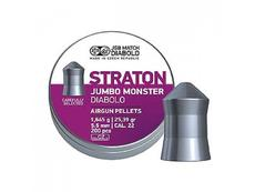 Чашки JSB Diabolo Straton Jumbo Monster 5.5 mm